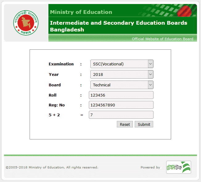 SSC Technical Board Result
