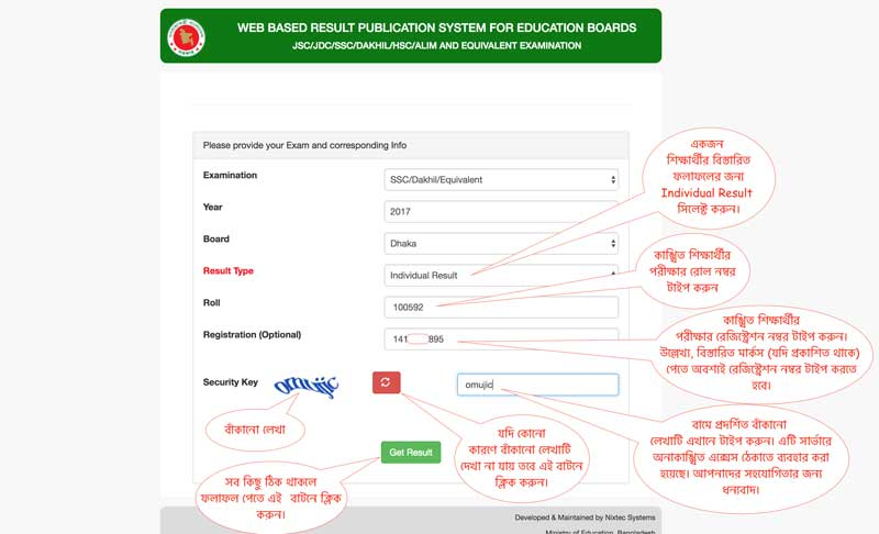 JSC Result 2018 Eboardresults