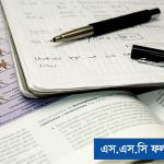 SSC Result 2020 Date